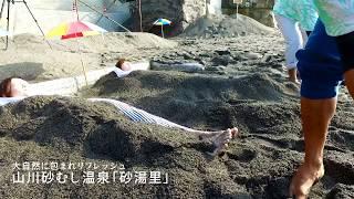 鹿児島県指宿市観光PR動画 Ibusuki Tourism Promotion Movie