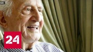 Сиделки обвинили 96-летнего австралийского миллионера в домогательствах - Россия 24