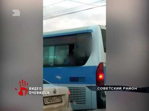 Парень справил нужду из окна городского автобуса