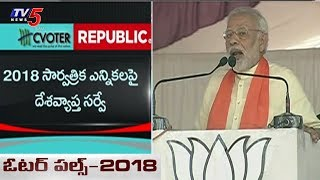 Modi Government To Be Formed Again In 2019 Elections..? | C Voter - Republic Tv Survey