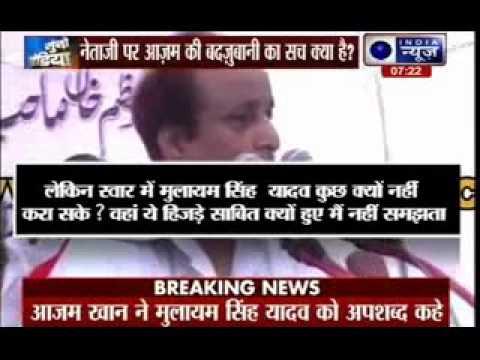Azam Khan abuses Mulayam Singh Yadav on the topic of development