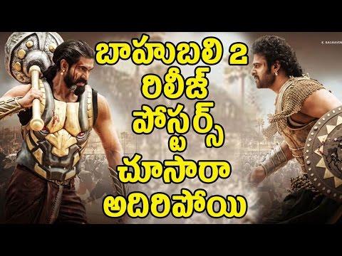 Baahubali 2 Movie Release Date Poster | Baahubali 2 Release | Prabhas | Rajamouli thumbnail