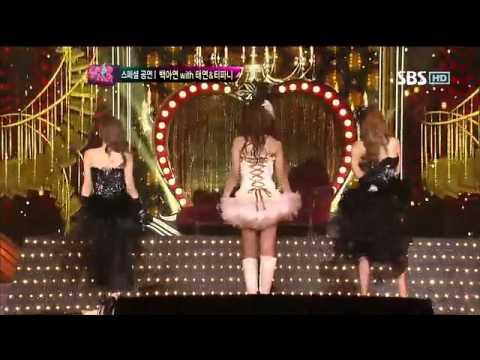 k팝스타 백아연 소녀시대 lady marmalade