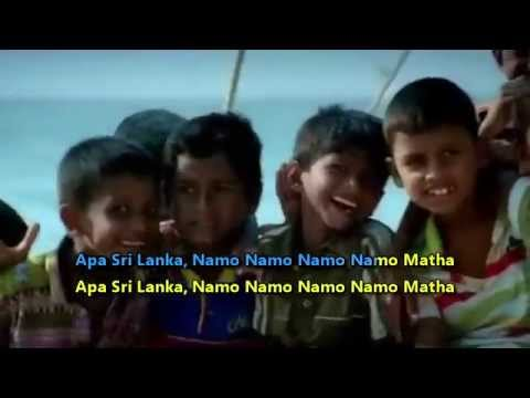 Sri Lankan National Anthem – Instrumental video