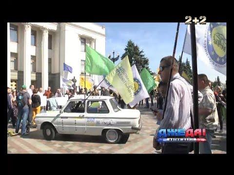 Український Запорожець на польських номерах