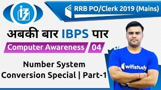 1:00 PM - IBPS RRB PO/Clerk 2019 (Mains) | Computer Awareness by Pandey Sir | Number System (Part-1)