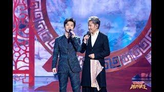 李健 Li Jian X 吳秀波 20180728 跨界歌王歌曲串燒 愛江山更愛美人 一剪梅 貝加爾湖畔 夢一場 粉絲自拍