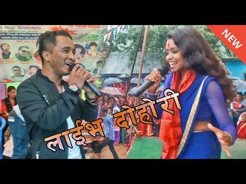 शान्ती श्री परियार र भागिरथ चलाउनेको बबाल | Live Dohori | Bhagirath Chalaune & Shanti Shree Pariyar