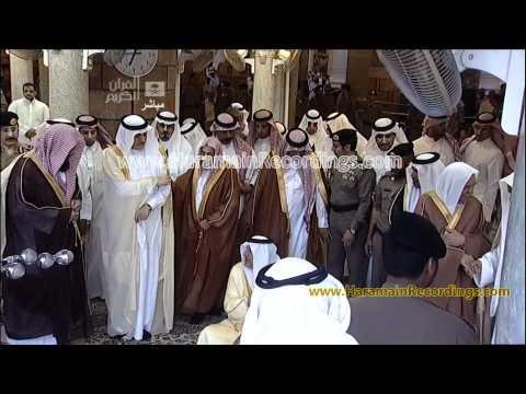 His Eminence Sheikh Saud Ash Shuraim  with HRH Prince Khalid Al-Faisal, Governor of  Makkah