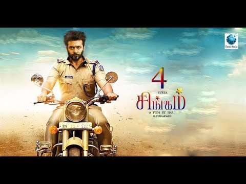 "Singam 4  -  official update 2019 end director ""Hari"" process to singam part 4 ""Surya"" mass movie"