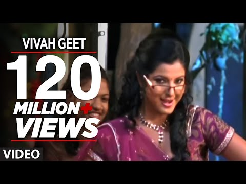 Vivah Geet [ Bhojpuri Video Song ] Hawa Mein Udta Jaye Mera Lal Dupatta Malmal Ka video