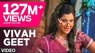 Vivah Geet [ Bhojpuri Video Song ] Hawa Mein Udta Jaye Mera Lal Dupatta Malmal Ka