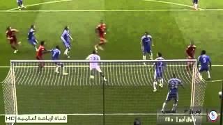 أهداف مباراة ليفربول 4 - 1 تشلسي   عيسى الحربين  