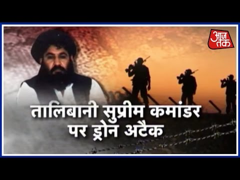 Taliban Leader Mansoor Likely Killed By U.S. Drone Strike
