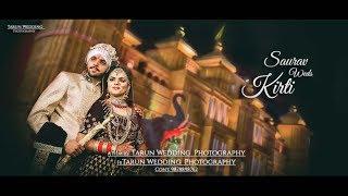 Saurav Weds Kirti || Tarun Wedding Photography || Wedding Promo || Amit Editor || 2018