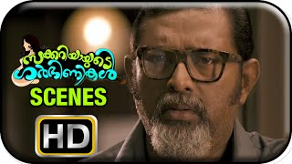 Zachariayude Garbhinikal - Zachariayude Garbhinikal Malayalam Movie | Geetha's Child Dies of Breathing Problem | 1080P HD