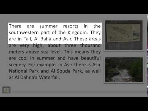 Reading U 2 - L 1 : Tourism And Summer Resorts in Saudi Arabia