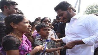 YS Jagan Padayatra | కారాసవలసలో జ్వరాలతో ఒకే నెలలో 11 మంది మృతి