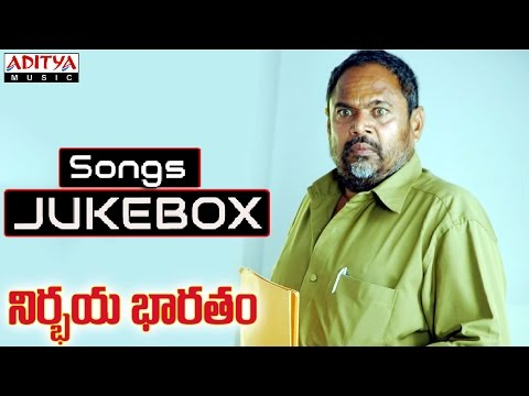 Nirbhaya Bharatham Telugu Movie Full Songs || Jukebox || R.Narayana Murthy