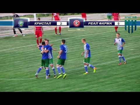 МФК Кристал - Реал Фарма Одеса 2-1. Відеоогляд