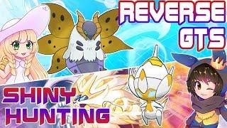LIVE TRIPLE Shiny Hunting Poipole | Pokemon Ultra Sun and Ultra Moon | Reverse GTS Shiny Volcarona!