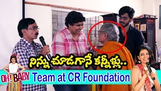 OH Baby Team Visit CR Foundation | Nandini Reddy | Teja | Samantha | Nandini Reddy Team
