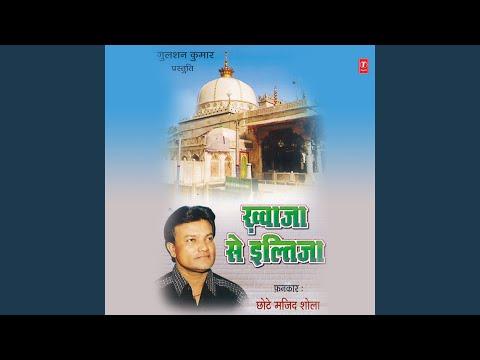 Mere Wajood Ki Kismat video