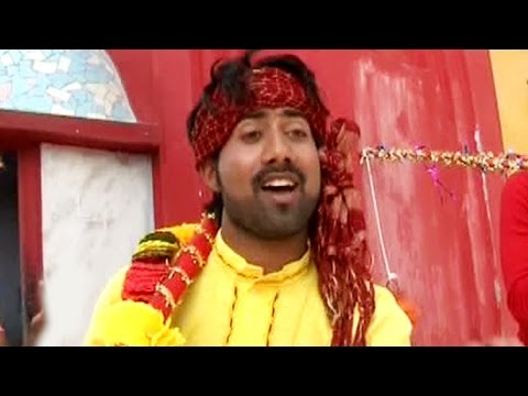 Bol Bam Bam - Bhojpuri Song - Bhojpuri Bolbam Songs 2014 | Bhola Songs video