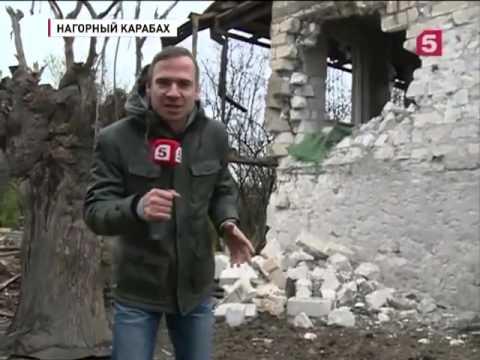 Ситуация в Нагорном Карабахе остаётся напряжённой Репортаж !