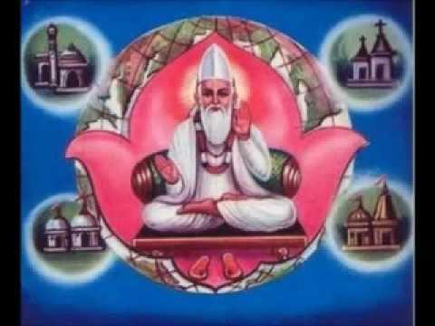 Kabir bhajan  Sunata Hai Guru Gyani by Rahul Deshpande