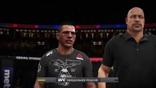 EA SPORTS™ UFC® 3_20181015222311