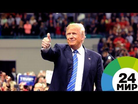 Победа в Кубке Стэнли: Трамп назвал Овечкина «настоящей суперзвездой» - МИР 24