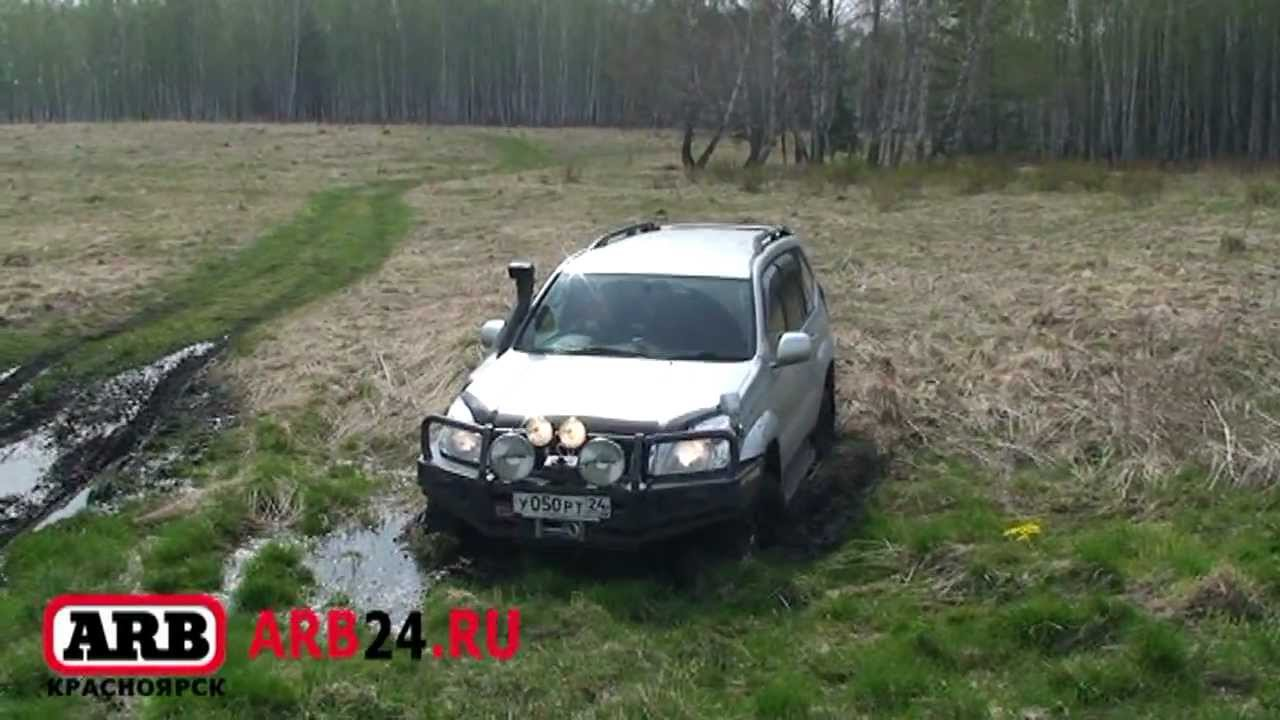 Arb 24 land cruiser prado 150 arb prado 120 arb youtube