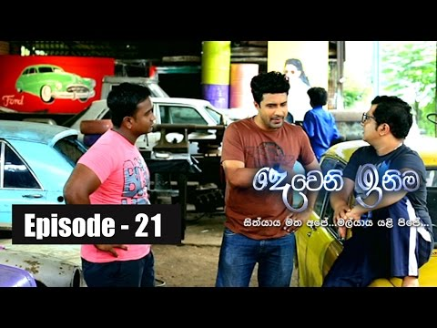 Deweni Inima | Episode 21 06th March 2017
