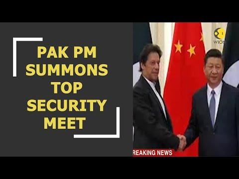 Breaking News: Pakistan PM summons National Security Council meet