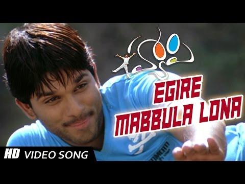 egire mabbulalona from Happy...