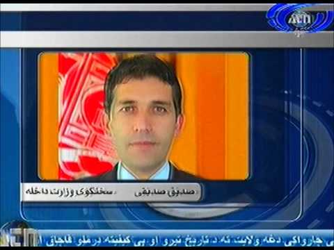 Ariana News 24 May 2013 Part One  Pashto...