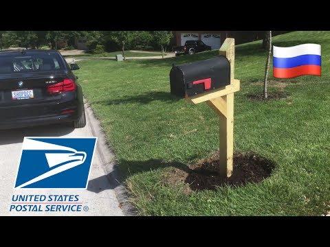 США неудачник АК заменил столб для почтового ящика удачно сэкономил $350