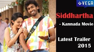 SIDDHARTHA - TRAILER 2 FOR SANKRANTI 2015