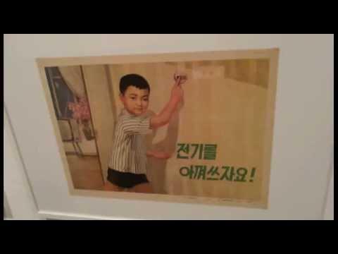 북한 / 북조선 선전화 (Democratic People's republic of Korea / North Korea Poster) 1