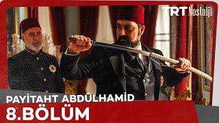 Payitaht Abdülhamid - Payitaht Abdülhamid 8. Bölüm 21 Nisan 2017 Tek Parça HD İzle