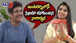 Devdas Movie   Akkineni Nagarjuna Exclusive Interview   Nani   Rashmika