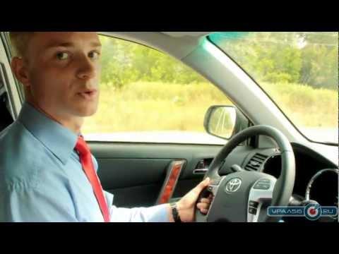 Toyota Highlander в комплектации «Комфорт». Орск