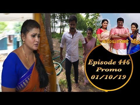 Kalyana Veedu Promo 02-10-2019 Sun Tv Serial Online