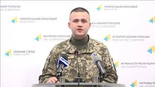 Col. Dmytro Hutsulyak, Ministry of Defense of Ukraine spokesperson. UCMC 20.02.2018