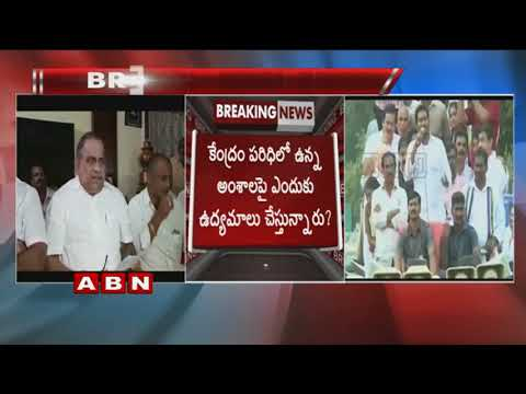 Mudragada Padmanabham angry on YS Jagan over Kapu Reservations