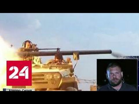 Масштабное наступление: сирийские войска взяли стратегическую высоту