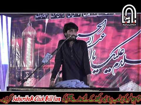 Zakir Taimoor Abbas Taqi 25 Safar 2019 Dera Ghillanian Sheikhupura (www.Baabeaza.com)