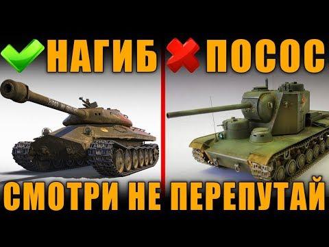 НАГИБ И СТРАДАНИЕ ЗА БАБЛО, Объект 252У Защитник и КВ-5 [ World of Tanks]