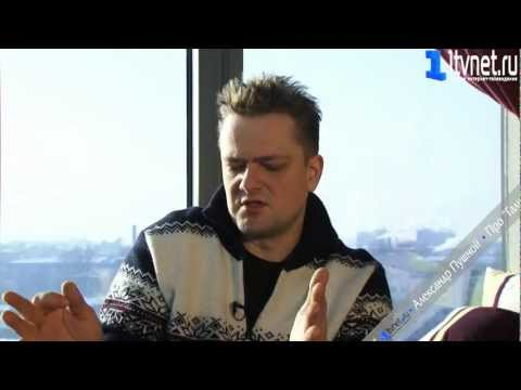 Александр Пушной - Галилео